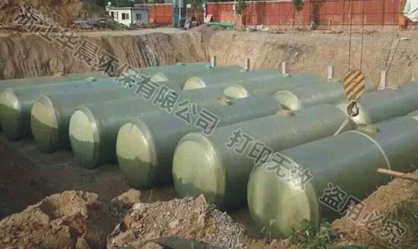 玻璃钢地埋式污水处理器