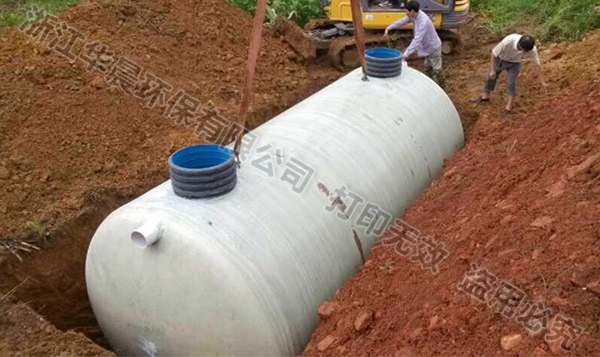 地埋式污水处理器