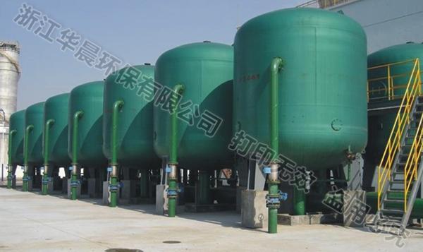 高速过滤净水器