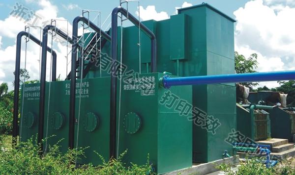 全自动一体化净水器选型