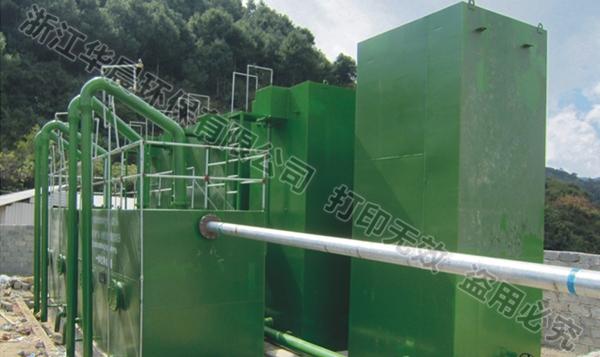 上海一体化净水器