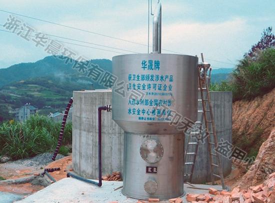 饮用水净化器