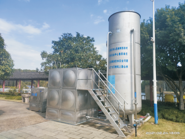 沉浸式膜处理净水设备